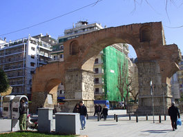 Arch and Tomb of Galerius