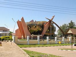 Arusha Cultural Heritage Centre