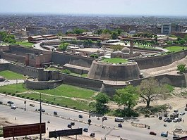 Bala Hisar Fort