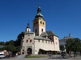 Банска-Бистрица (замок)