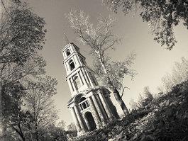 Богоявленский монастырь (Венёв)