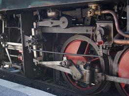 Bregenz Forest Railway