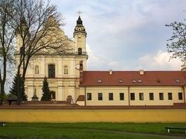 Cathedral Basilica of the Assumption of the Blessed Virgin Mary, Pinsk