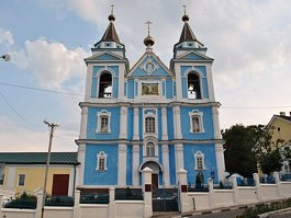 Cathedral in the name of Archangel Michael