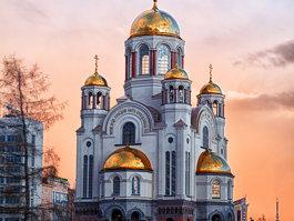Church of All Saints, Yekaterinburg