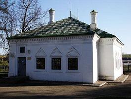 Дом Петра I (Вологда)