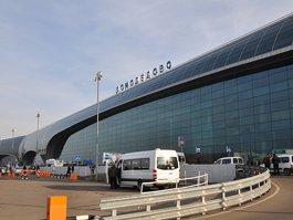 Домодедово (аэропорт)