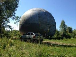 Dubna Sphere