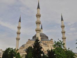Ertuğrul Gazi Mosque