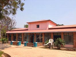 Этнографический музей в Бутаре