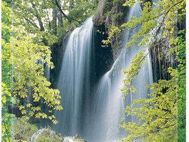Etropole Waterfall