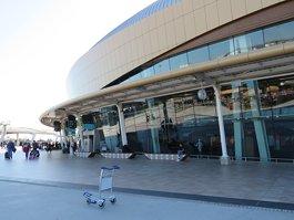 Фару (аеропорт)