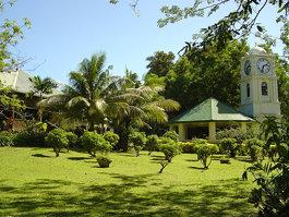 Museo de Fiyi