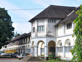 Former general Hospital of Douala