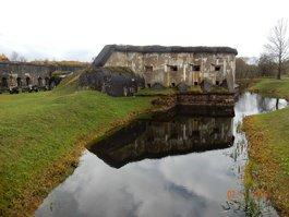 Форт V (Брест-Литовская крепость)