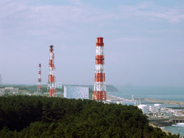 Fukusima Daiicsi atomerőmű