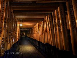 Fusimi Inari-nagyszentély