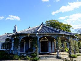 Glover Garden