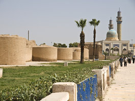 Great Mosque of Raqqah