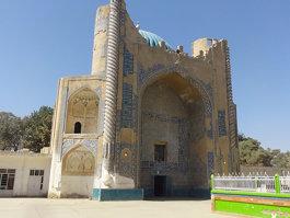 Green Mosque (Balkh)