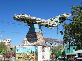 Hargeisa Provincial Museum