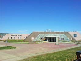 Хархорум (музей)