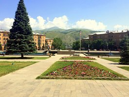 Hayk Square