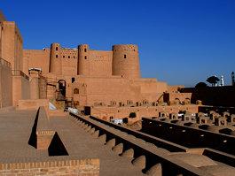 Herat Citadel