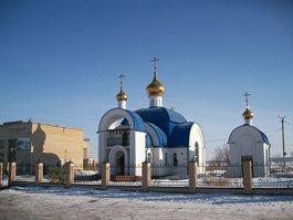 Храм Богоявления (Еткуль)
