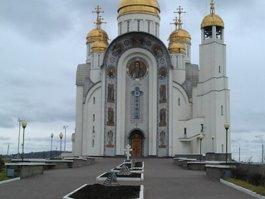 Cerkiew Wniebowstąpienia Pańskiego w Magnitogorsku