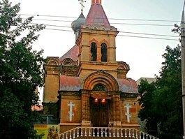 Храм Святой Мученицы Александры (Херсон)