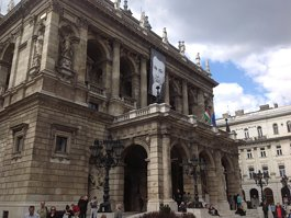 Венгерский государственный оперный театр