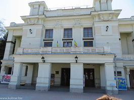 Євпаторійський театр імені О. Пушкіна