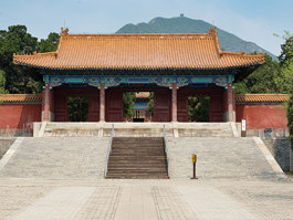 Imperial Tombs of the Ming and Qing Dynasties