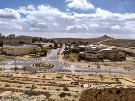 Museu d'Israel