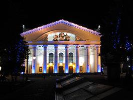 Kaluga Regional Drama Theatre