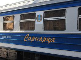 Карагандинская детская железная дорога