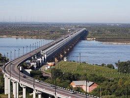 Khabarovsk Bridge