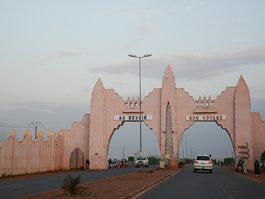 King Fahd Bridge (Bamako)