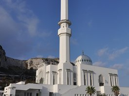 King Saud Mosque