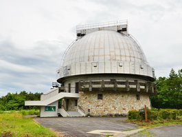 Kiso-Observatorium