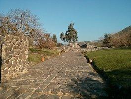 Kursi, Israel