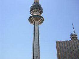 Kuwait Telecommunications Tower