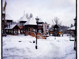 Лагойск (гарналыжны курорт)