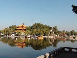 Lake Dian