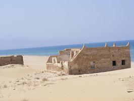 Las Khorey
