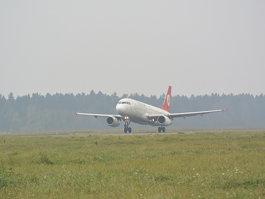 Aeropuerto de Liubliana