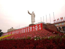 Mao Zedong Statue (Chengdu)
