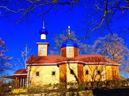 Eremitorio de San Miguel de Athos de Transkubania