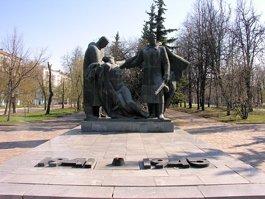 Монумент Вечной славы (Новомосковск)